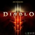 凯恩之角 Diablo III 3 for Mac OS 暗黑破坏神3 凯恩之角 正式版