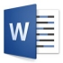 Microsoft Word 2016 16.13 for Mac 最新office Word 2016 文档制作工具 兼容10.13